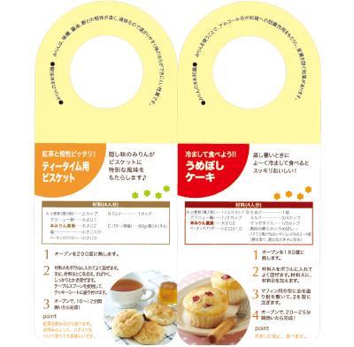 graphic_合同酒精003.jpg